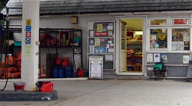 Boscastle - Bottreaux Filling Station Picture 1